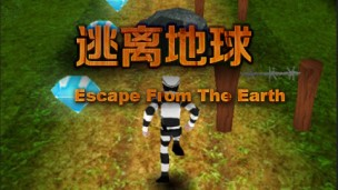 unity开发Escape From The Earth 逃离地球