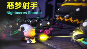 Unity3d公开课,恶梦射手Nightmares Shooter