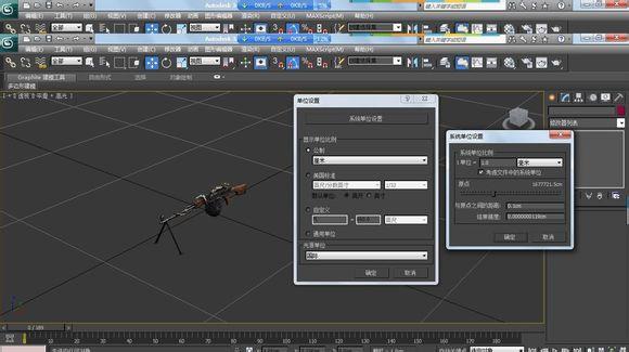 unity3d导入max模型